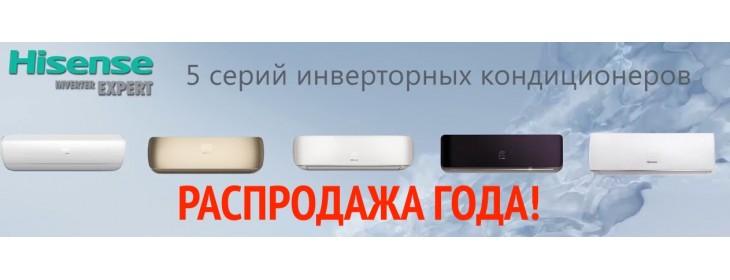 CУПЕР СКИДКА