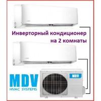 МУЛЬТИ-СПЛИТ-СИСТЕМА MDV MDSAF-09HRDN1 2 + MD3O-21HFN1 На две комнаты по 25м2