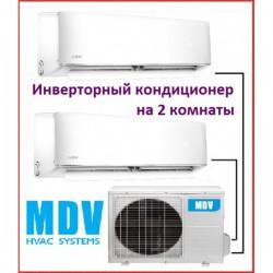 МУЛЬТИ-СПЛИТ-СИСТЕМА MDV MDSAI-12HRFN1+09+MD2O-18HFN1 на две комнаты 35м2 20м2