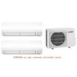 МУЛЬТИ СПЛИТ-СИСТЕМА Mitsubishi Electric MSZ-FH35VE+25 + MXZ-2E53 VAHZ на две комнаты 35м2 20м2