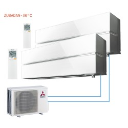 МУЛЬТИ СПЛИТ-СИСТЕМА Mitsubishi Electric MSZ-LN25VGW*2 + MXZ-2D33 VA на две комнаты по 18м2