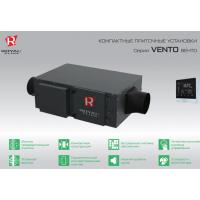 Приточная установка Royal Clima VENTO RCV-500 + EH-1700