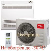 Тепловой насос TCL TCH-10HRIA/A1 / TOH-10HINA На обогрев до -30 °С