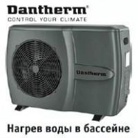 Тепловой насос Dantherm HPP 8