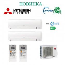 Мультисплит-система Mitsubishi Electric MSZ-HR25VF + MSZ-HR25VF / MXZ-2HA50VF на две комнаты по 25м2