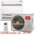 Кондиционер TCL TCH-10HRIA/A1 / TOH-10HINA На обогрев до -30 °С
